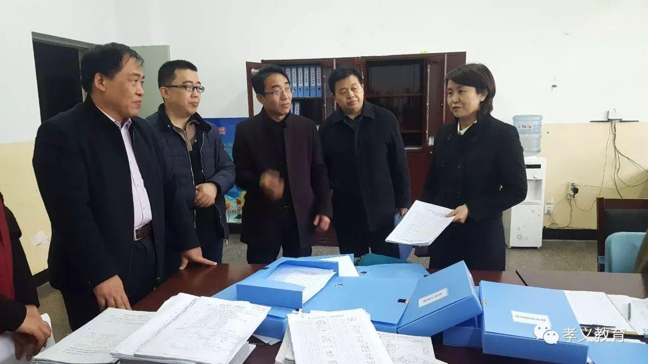 【特别关注】赵晓琴副市长调研高中教育图片