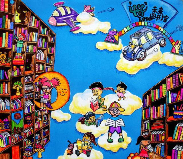 绘画比赛,激励区镇广大学生用童心,童真,童趣来歌颂新时代,描绘新未来图片