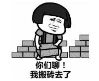 少妇被农民工愹ai_然而事情没有那么简单 机器人砌墙精确到厘毫 一分钟一面墙让农民工
