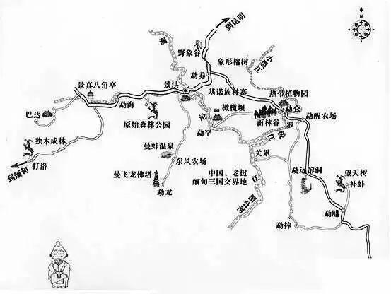 6.云南腾冲旅游景点地图