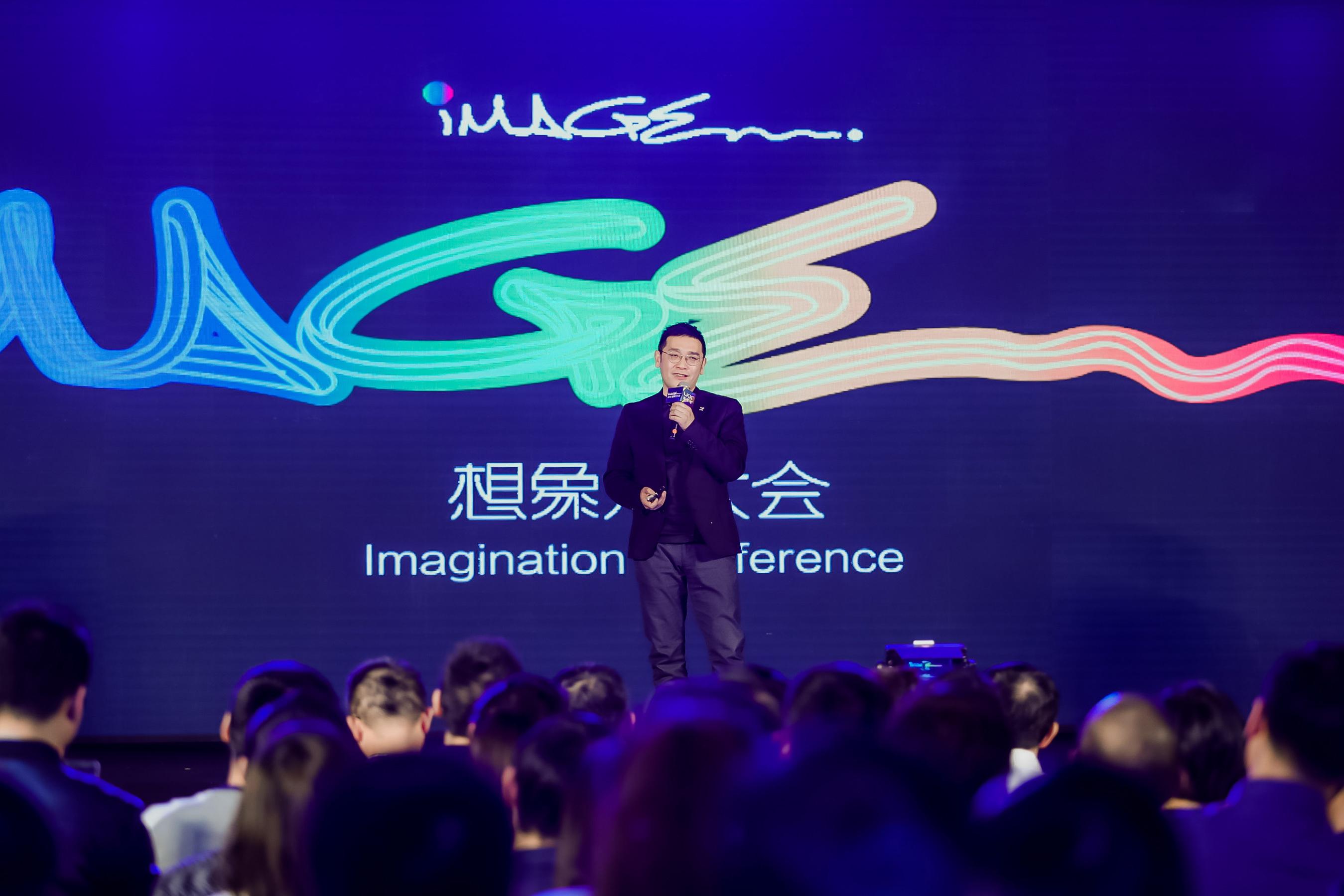 洛可可创新设计集团董事长,洛客科技创始人贾伟图片