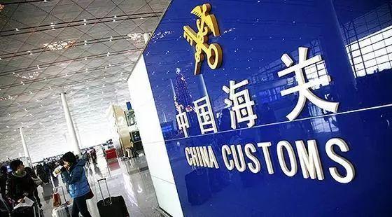 中国海关_【干货贴】回国注意!中国海关违禁品清单,这些东西千万别带回国