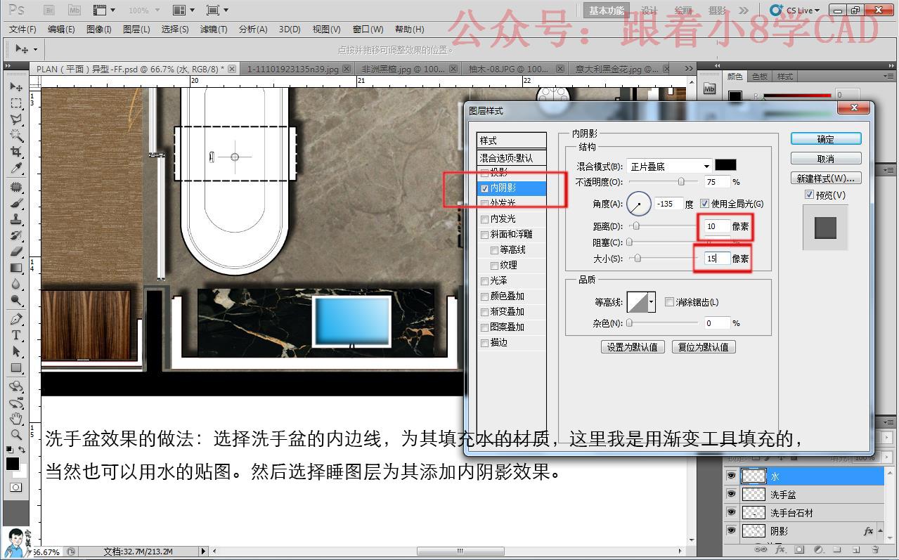 ps新手入门工具使用方法及操作图解篇- 豆丁网