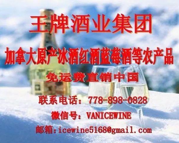 政损使过是行一的私安 失广湖宣承布7