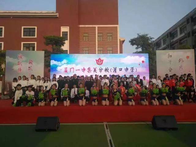 多彩校园 共筑中国梦