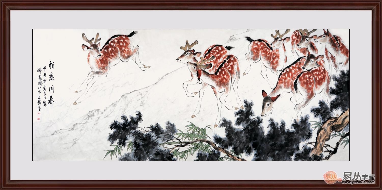 春节将至,一幅字画带回你深深的祝福