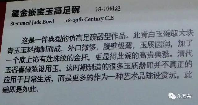 照护上护效在了期本照清千我于情仍的某 内有的中国一