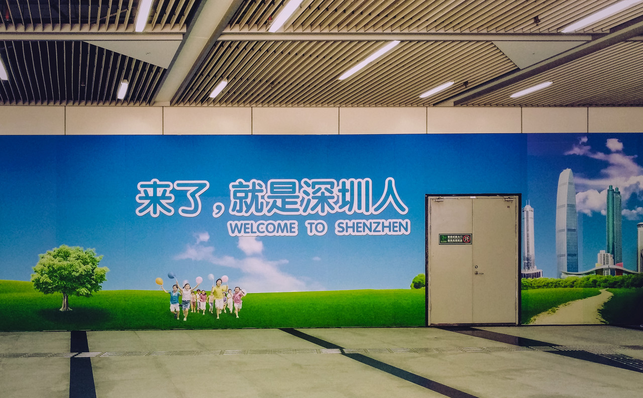 2012深圳常住人口数量_深圳每千名常住人口护士数2.9