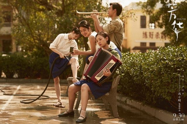 《芳华》:重访青春的残酷和美丽 | 社会科学报