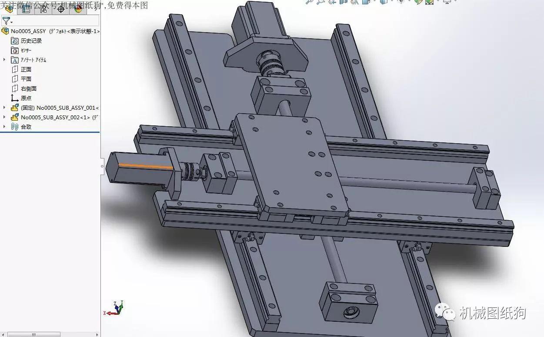论+�y�b9��9f_【工程机械】大行程,高精度x-y滑台3d模型图纸