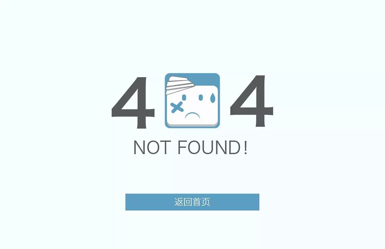 """找不到该页面:""""404错误""""简史"""