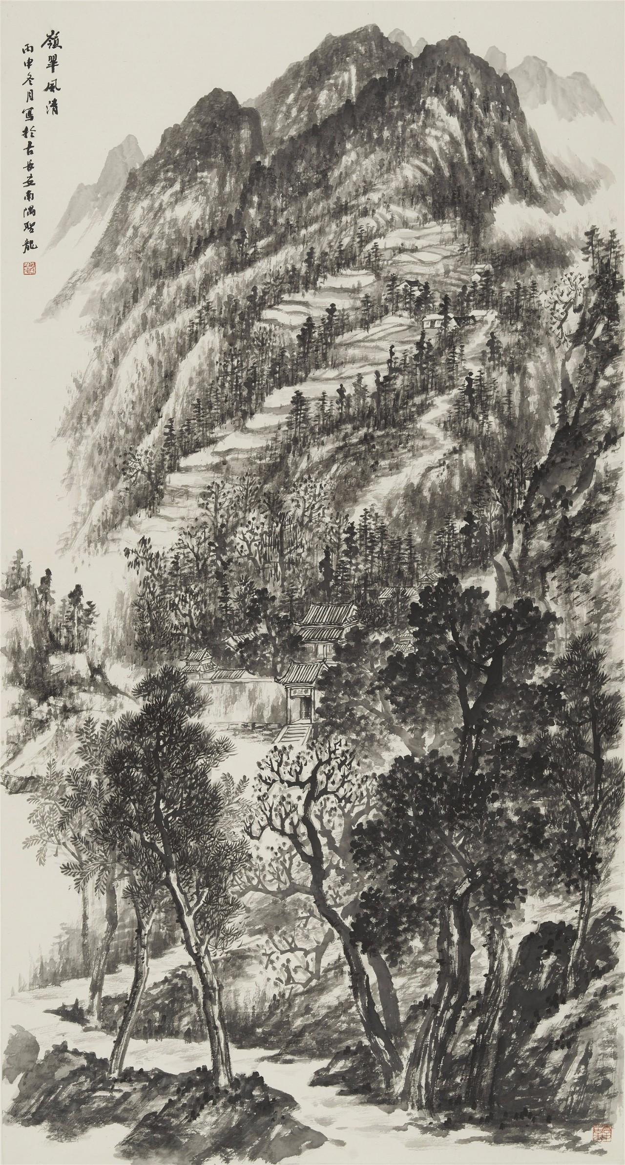 《望岳》,《溪山无尽》等多件书画作品被中央电视台,中国艺术研究院图片