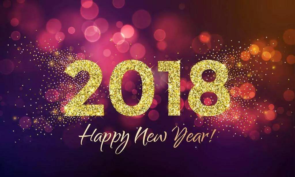 【岁末酬宾,喜迎新年】