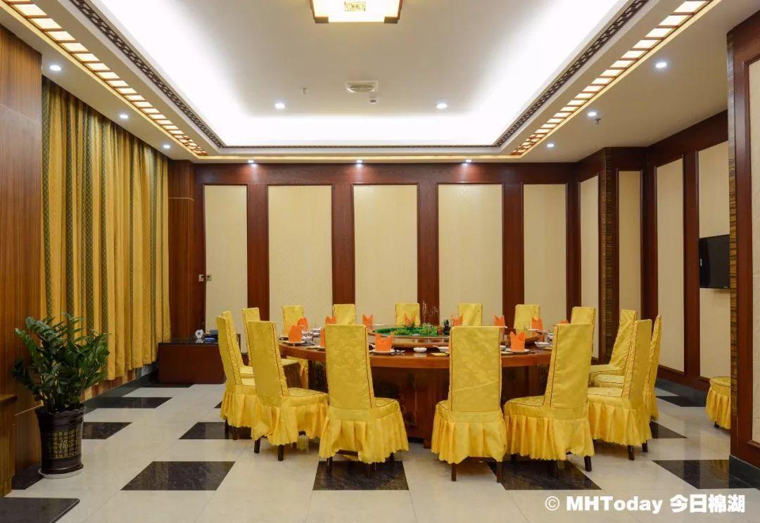 濮阳迎宾馆照片