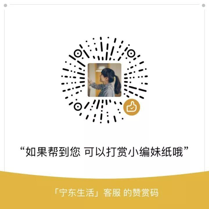 【便民】宁东最新房屋租售信息(