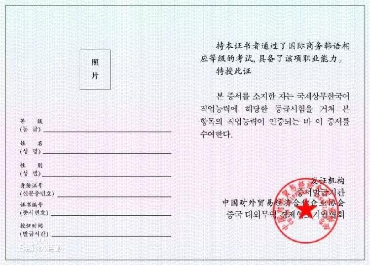 别再盲目考证啦,含金量最高的韩语证书是这个