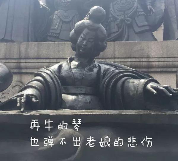 老子雕塑吐舌卖萌_为了当网红表情包,这些雕塑已经彻底放弃治疗了