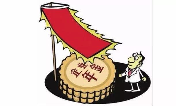 《企业年金办法》实施倒计时,退休后能否多拿一笔?