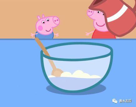 第一步:将面粉,酵母,盐,白砂糖,水混合在一起.图片