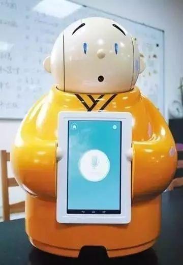 机器人来了,我们要干什么