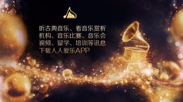 2019世界音乐排行榜_三周年特辑 艾是一次与家人的聚会