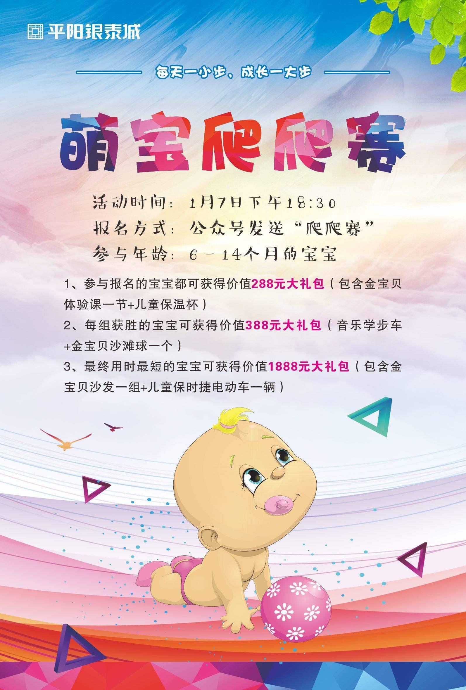 零点棋牌下载 v2.0官方正式版_ - pc6下载站 来源:天下杂志 时间:2013年10月30日 一场「红色供应链」风暴,正在冲击台湾科技业的未来。 向来以完整电子产业链称霸全球的台湾,正被崛起的中国本土厂商卡位、取代。.我买了1年v计划,结果被冻结了账号,连游戏都玩不了了,我晕,一个充了钱,不能玩的游戏 风暴大陆是一个骗钱的游戏,请大家不要上当 ,360游戏论坛