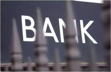 银监会2018年1号令!银行股权穿透监管,防止股东掏空银行