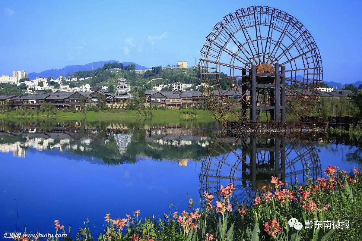 奔走相告 黔东南又将新增2个国家4A级旅游景区