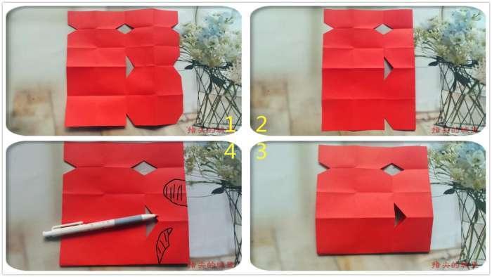 传统剪纸: 手工剪纸福字, 传统手艺教程, 详细图解大全