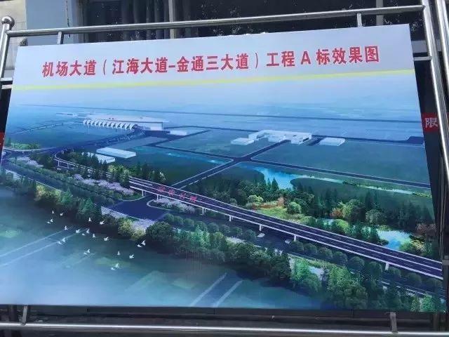 南通打造途居南通开沙岛房车露营地!总投资2亿元,占地约250亩.