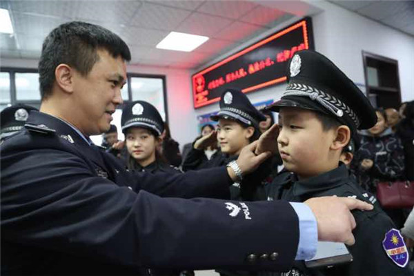 110宣传日活动纪实——派出所里的'小警察'