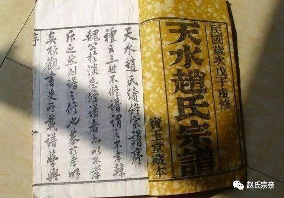 刘姓女宝宝名字广西岑氏字辈消息汇总