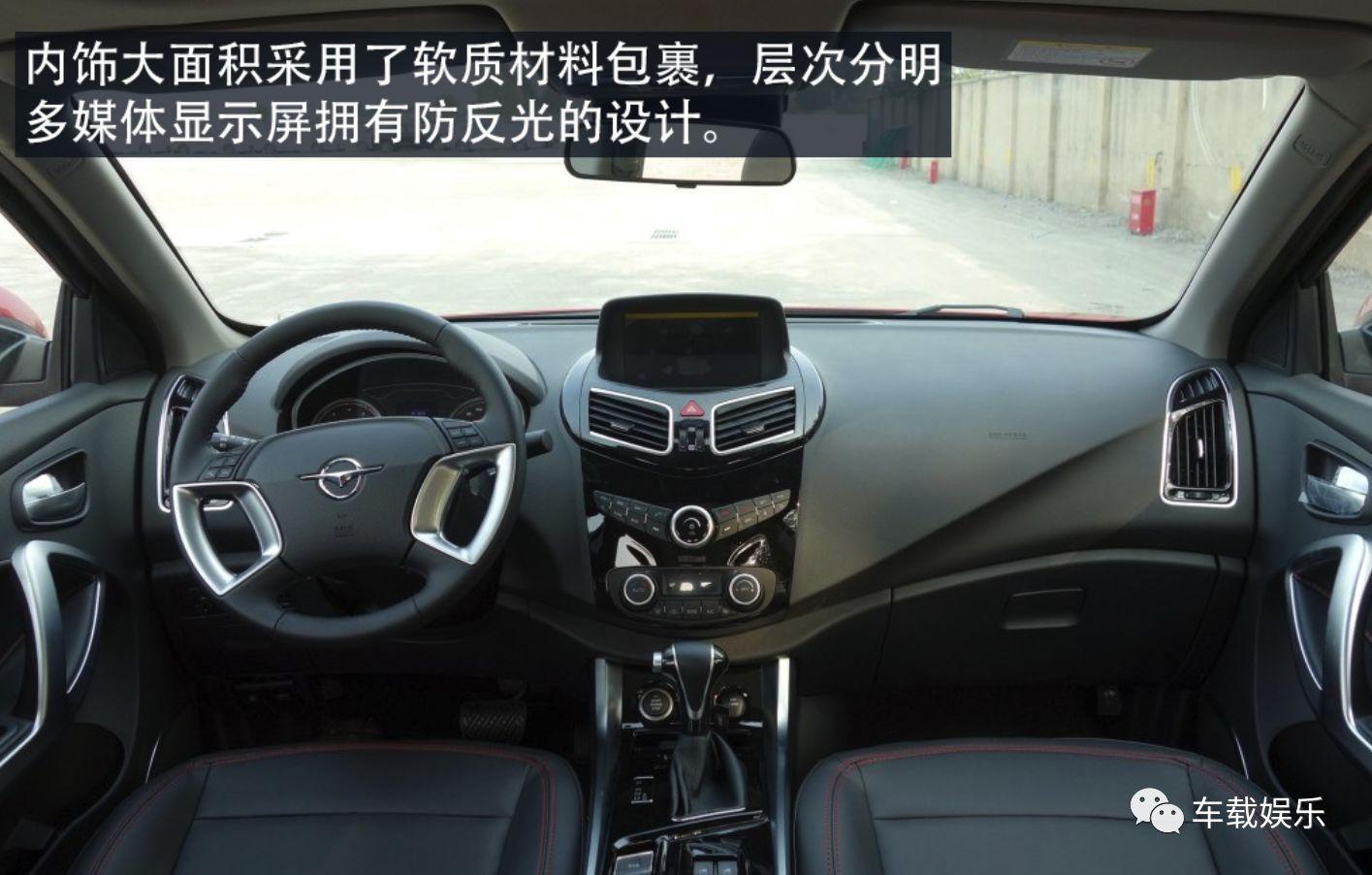 既是城市SUV又保留着越野车的野性2018款海马S5做到了