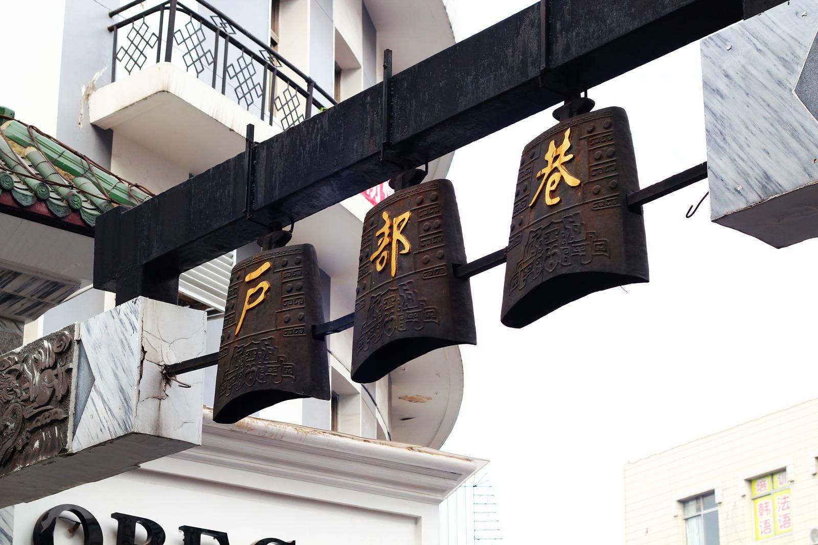 国内这五条美食街探寻中华小吃的美妙滋味!