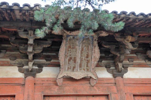 佛光寺,这座五台山之外的佛寺和林徽因,梁思成究竟有什么关系?
