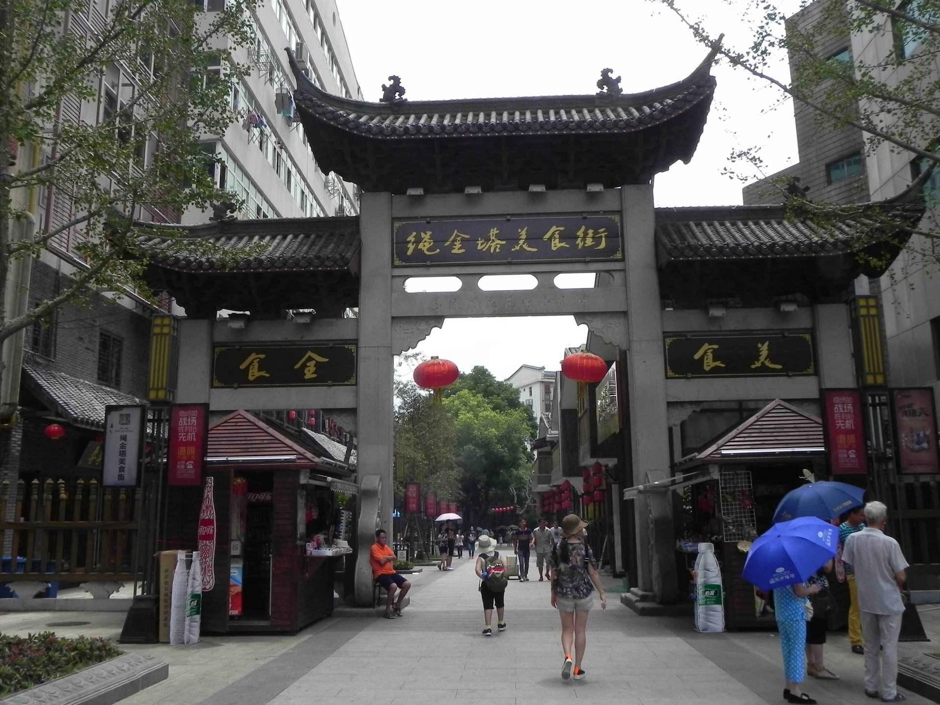 去国内这五条美食街探寻中华小吃的美妙滋味!