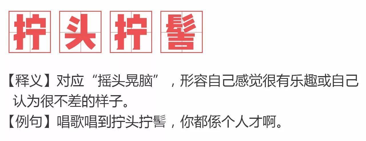 这些成语,粤语才有!不是广东人真看不懂! - 格格 - 格格的博客