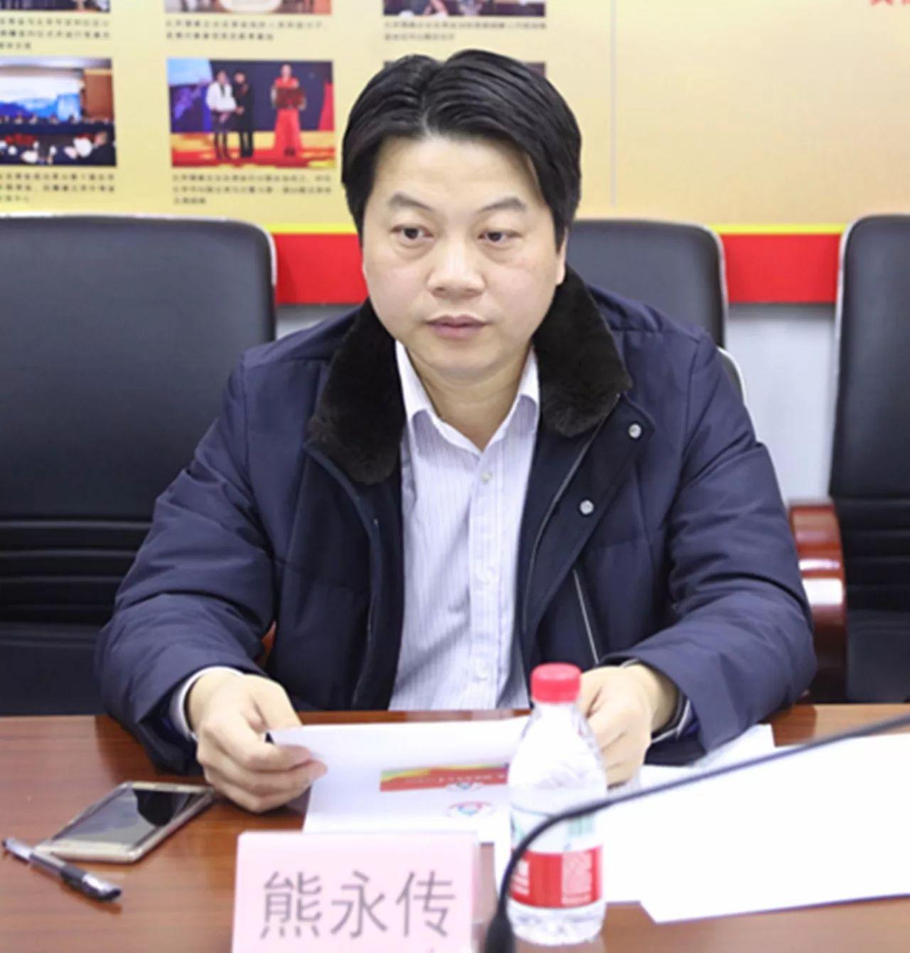 会务动态丨北京福建青年人才工作委员会第二次筹备会召开图片