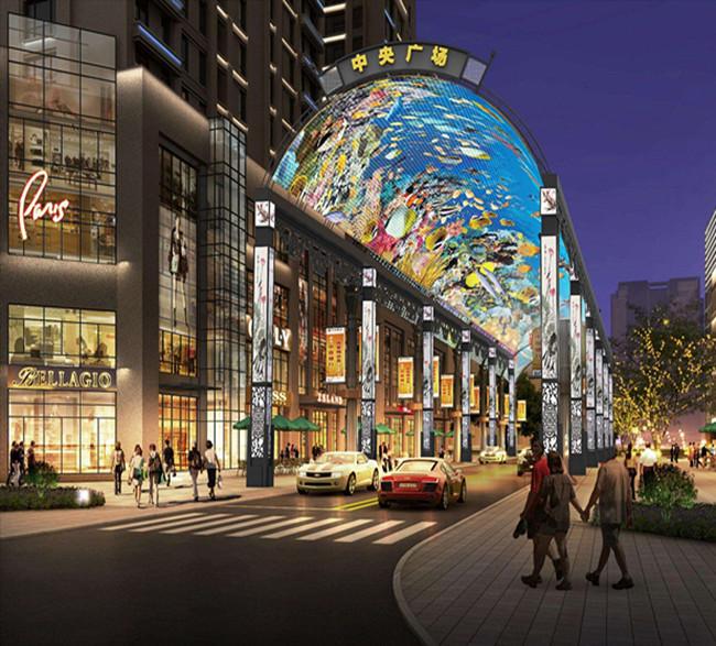 做好商业街亮化带动城市经济发展