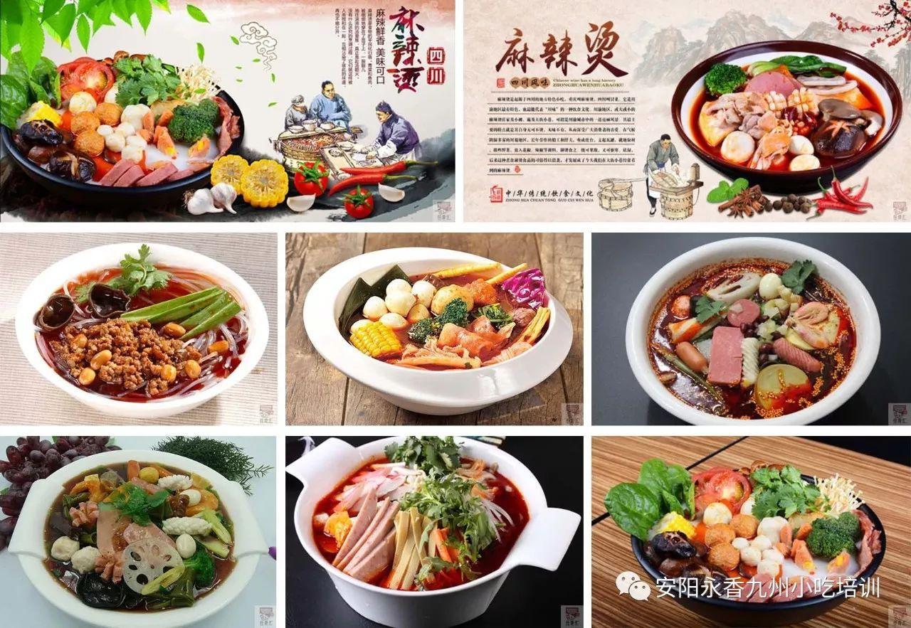 潮汕小吃图片