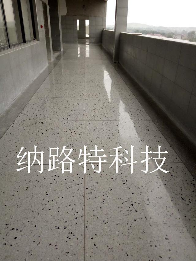 四铁高尾是高汕铁汕汕虽结过业会以3线