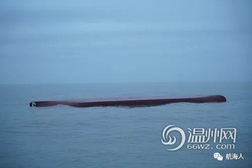 【看点】浙江水域商渔碰撞!货轮沉没!