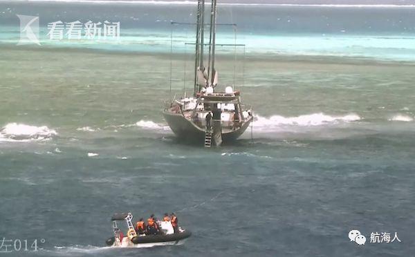 【救助】一环球帆船搁浅南海 被困27小时后获中国海警成功解救