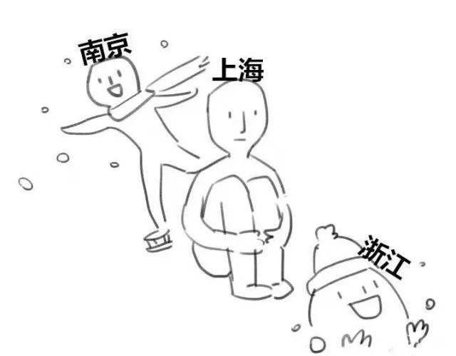 上海网友发自内心的怒吼:雪呢,他妈的雪呢   这头发是用马克笔画上去的吧.