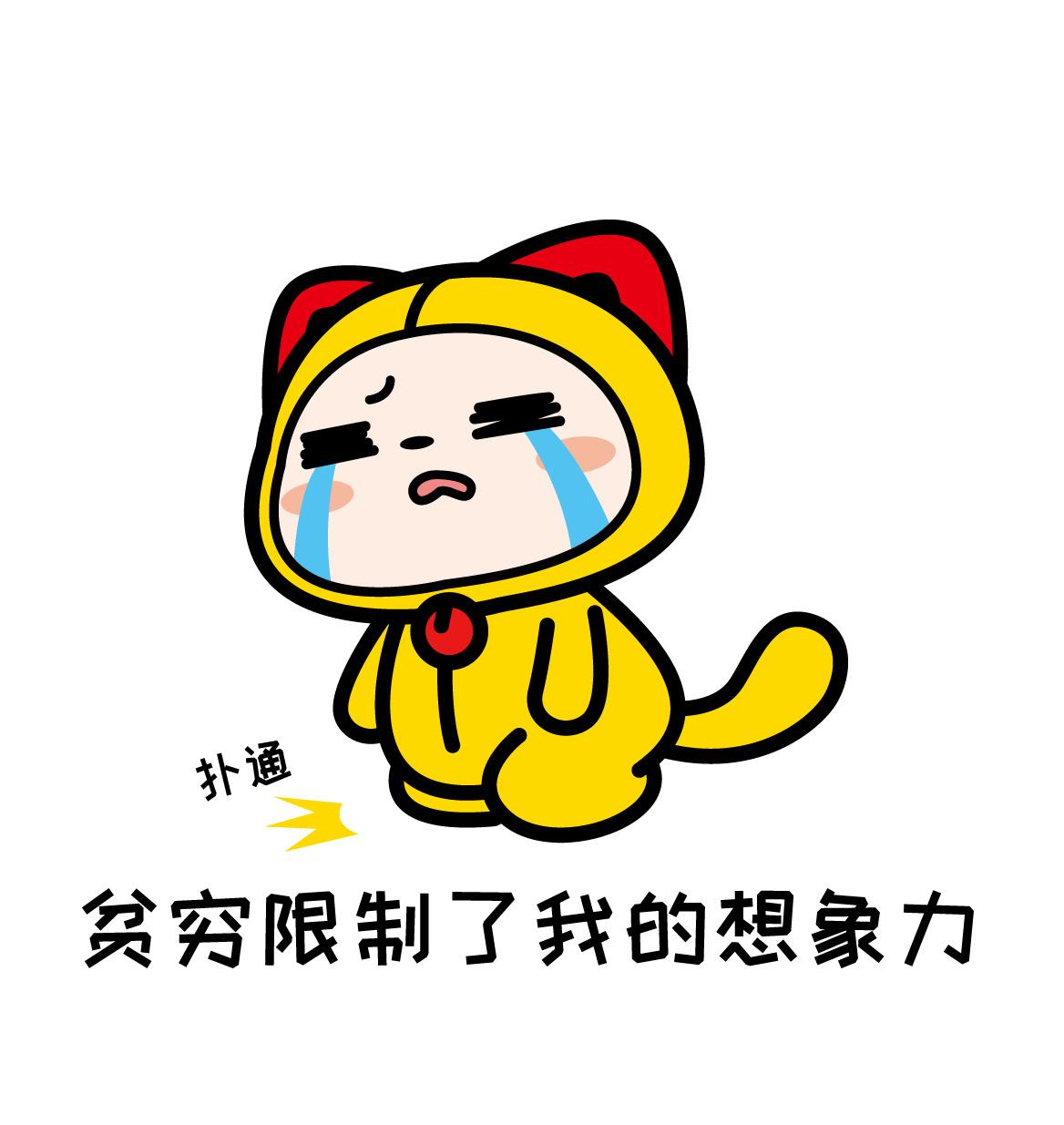 2017的网络流行语,你最爱用哪一句?_搜狐搞笑_搜狐网