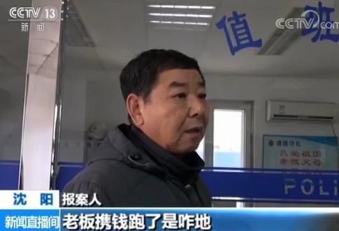 低价旅游新骗局,千元全程五星级,回来后发现1万保证金没了