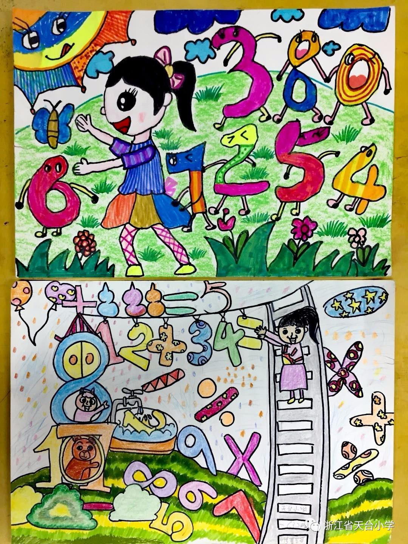 数字想象画_一年级数字幻想画
