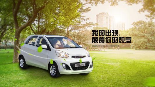 分时租赁模式开展,车联网时代未来引入无人驾驶