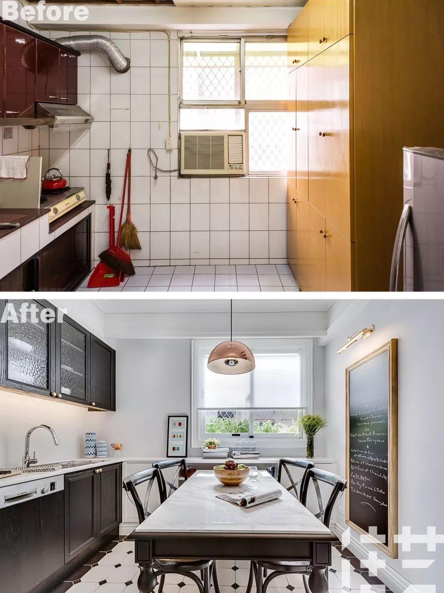 59㎡小户型变身法式轻奢公寓,前后对比惊呆了!图片