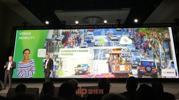 """智能家居--自主泊车、互联共享以及自动驾驶,要打造""""智慧城市""""的博世如何应对出行领域的挑战"""